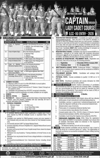 https://www.jobspk.xyz/2019/12/join-pakistan-army-as-captain-through-lady-cadet-course-lcc-16-entry-2020-online-registration.html