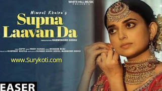 Supna Laavan Da Lyrics By Surykoti