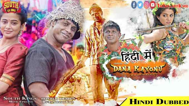 Dana Kayon  Hindi Dubbed Full Movie Download - Dana Kayon 2020 movie in Hindi Dubbed new movie watch movie online website Download