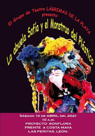 INVITACIÓN VIRTUAL OBRA DE TEATRO