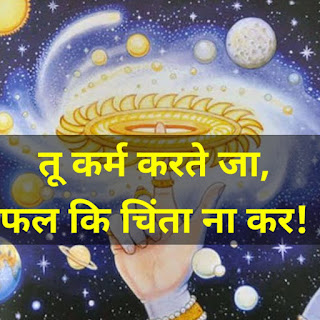 Krishna Quotes With Image.