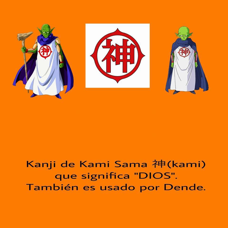 Simbolo Goku 191 Sabes Que Significan Los Simbolos De