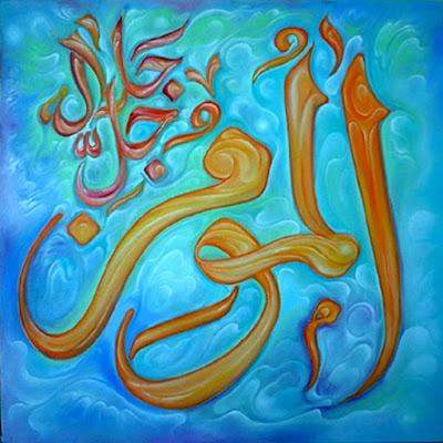 Asmaul Husna - Al Mu'min (Yang Maha Mengamankan) - (attributesofallah.blogspot.com)