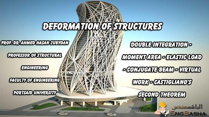 كتاب شرح Deformation of Structures لهندسة مدني