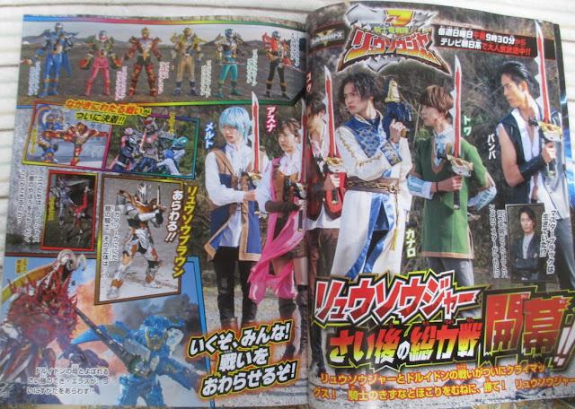 Kishiryu Sentai Ryusoulger: Final Battle! Ryusoul Brown!