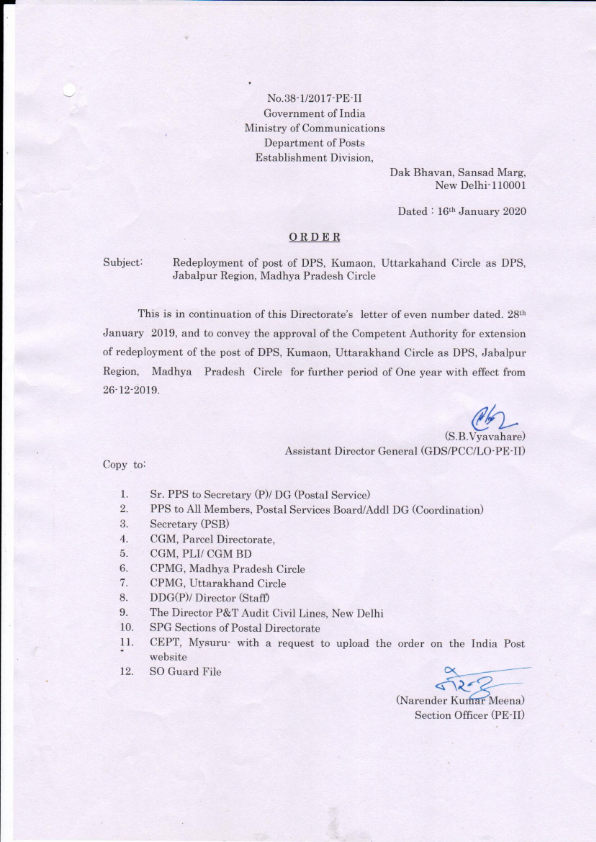 Redeployment of post of DPS