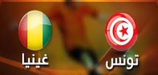 موعد وتوقيت مباراة تونس وغينيا فى تصفيات افريقيا المؤهلة لكأس العالم 2018 اليوم الأحد 9 أكتوبر 2016 والقنوات الناقلة