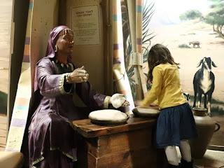 jewish children museum