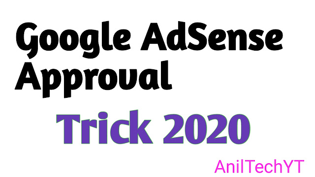 Google AdSense Account 100% Approval Tricks 2020