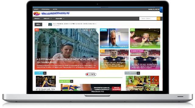 http://volleynewsthessalias.blogspot.gr/