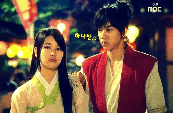 Film Gu Family Book Season 2