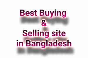 Online Buying and Selling Site in Bangladesh