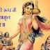 प्रेम प्राप्ति के लिए महामाया मोहिनी वशीकरण प्रयोग ।। Vashikaran Mahamaya Sadhana.