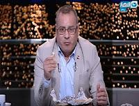 برنامج آخر النهار حلقة الأربعاء 27-9-2017 مع جابر القرموطى و الكاتب الصحفى/ محمد سلماوى