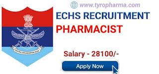 ECHS Pharmacist Recruitment,ECHS,Pharmacist job at ECHS,echs vacancy,Latest Pharmacist ECHS job Vacancies,ECHS Vacancy in Coimbatore,D.Pharm,B.Pharm,Pharmacist Job