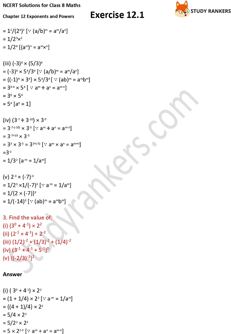NCERT Solutions for Class 8 Maths Ch 12 Exponents and Powers Exercise 12.1 2