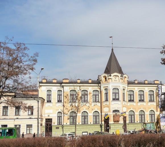 Днепр. Проспект Яворницкого. Главпочтамт. 1905 г.