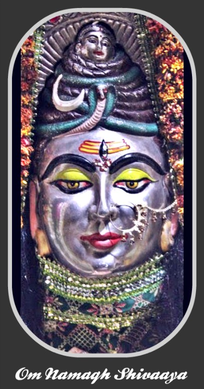 Sumeenaakshi Pathae Shive Prayer Mantra for Good Life, ஸுமீனாக்ஷி பதே - சிவன் பக்தி துதி