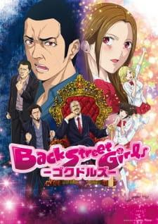 Back Street Girls: Gokudolls Opening/Ending Mp3 [Complete]