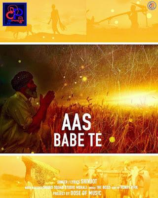 Aas Babe Te Shivjot | DjPunjab