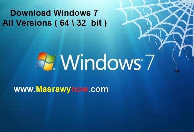 Download Windows 7 All Versions 32-64 bit