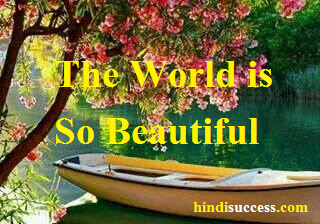 http://www.hindisuccess.com/2013/11/the-world-outside-cyberspace.html