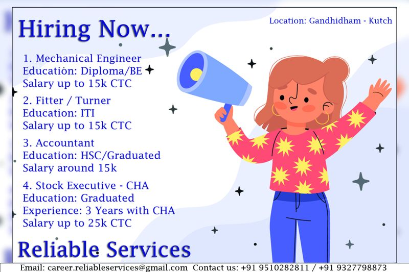 Jobs Vacancy For Diploma Mechanical Engineer and ITI Fiiter, Turner Candidates In Gandhidham-Kutch.(Gujarat)