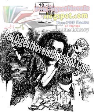 Waqat Episode 10 By Husaam Butt Pdf Free Download
