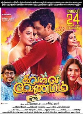 All Is Good (Kavalai Vendam) 2019 Hindi Dubbed 480p DTHRip 300MB
