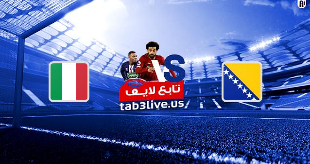 مشاهدة مباراة ايطاليا والبوسنة والهرسك بث مباشر اليوم 2020/11/18 دوري الأمم الأوروبية