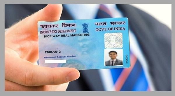 Pan-Card-Ke-Liye-Online-Apply-Kaise-kare-In-Hindi