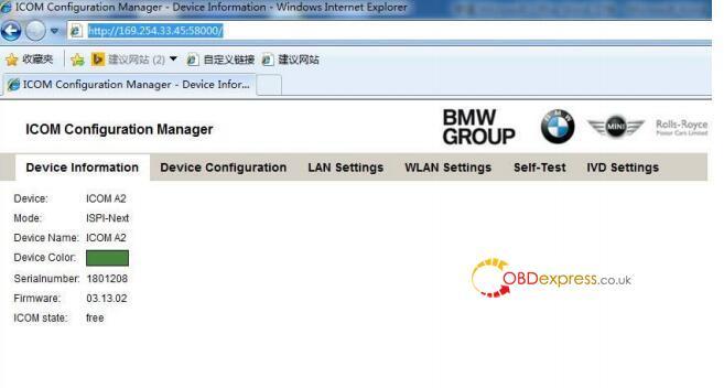 Bmw Icom WLAN Configuation 2