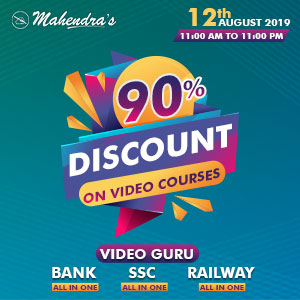 90% Discount On Video Guru: Exclusive Offer !!