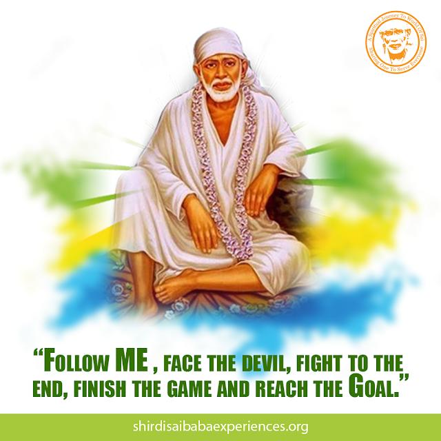 Shirdi Sai Baba Blessings - Experiences Part 2813