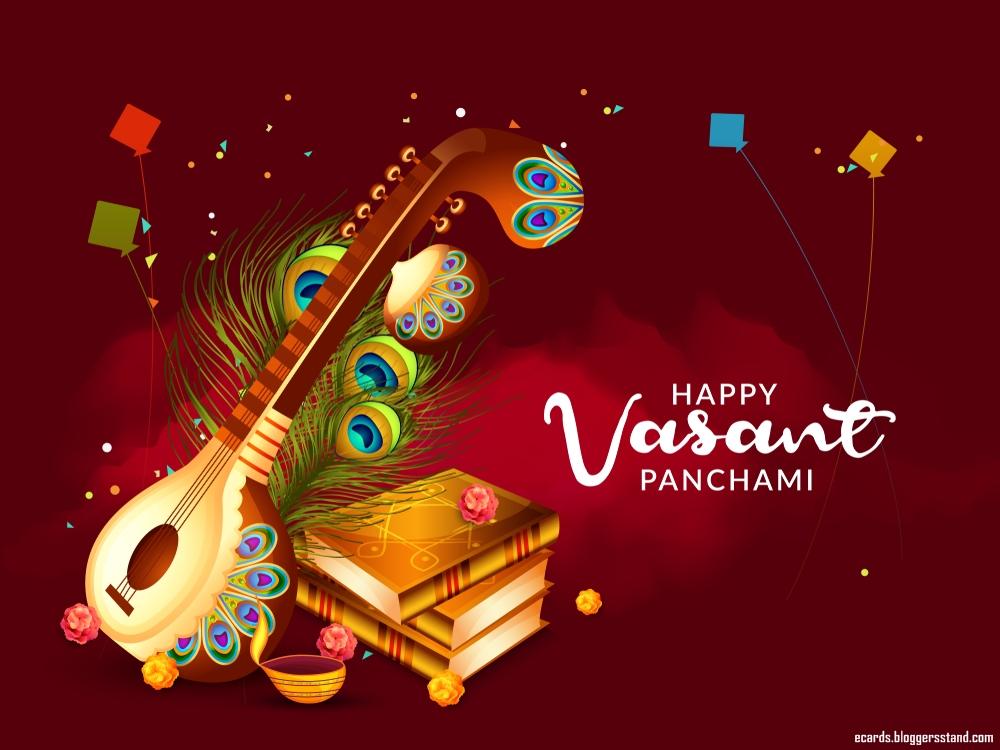 Basant Panchami 2021 Wishes