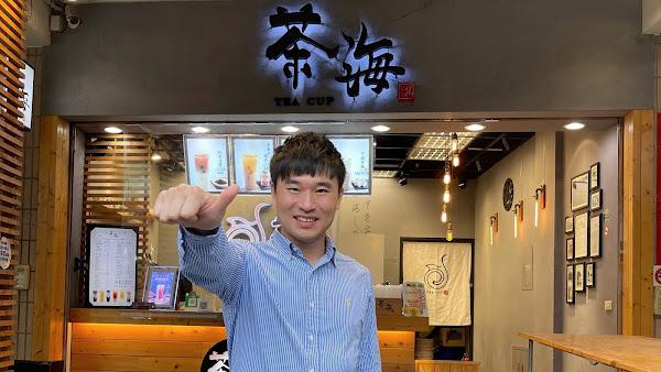 人生要走自己喜歡的路 大葉校友楊秉翰開創茶海事業版圖