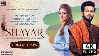 Shayar Lyrics Sarmad Qadeer