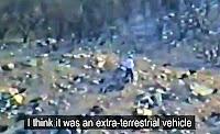 UFO Crash Site in Argentina -1995