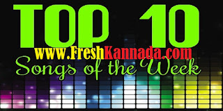 Top 10 Kannada Movie Songs Download