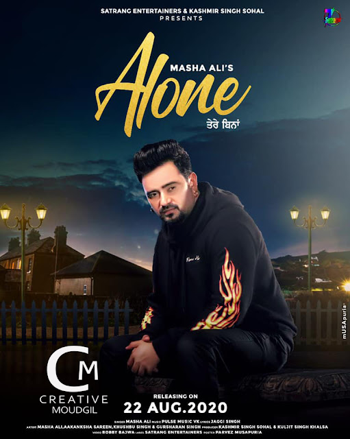 Alone Tere Bina Masha Ali New Punjabi Song 2020 | Online Song Promotion By Creative Moudgil