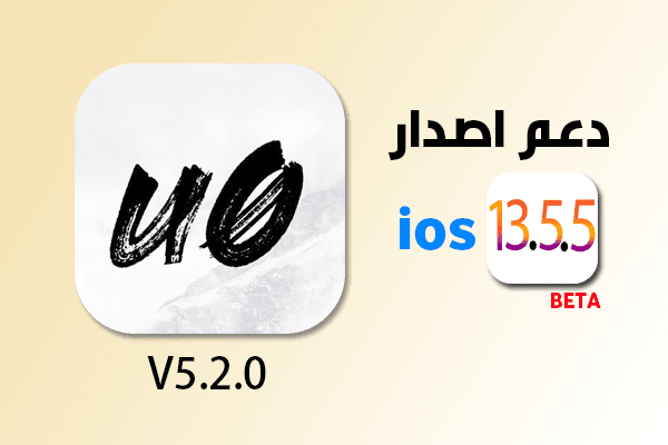 https://www.arbandr.com/2020/06/unc0ver-v5.2.0-jailbreak-support-ios13.5.5-beta1.html