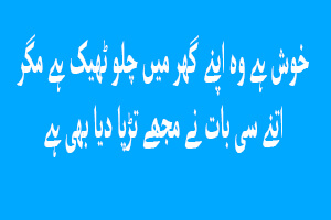 aftab iqbal poetry, best urdu poetry, aftab iqbal, zafar iqbal poetry, zafar iqbal poetry in khabardar, zafar iqbal poetry in khabarnaak, poetry in khabardar, khabarzar with aftab iqbal, aftab poetry, aftab iqbal reciting urdu poetry, urdu poetry, aftab iqbal on fire