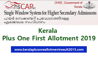 HSCAP allotment plus one first phase 2019, Kerala Plus one allotment, 1st allotment list 2019, HSCAP Kerala +1 first round allotment, Kerala HSE admission result