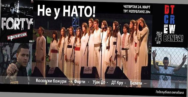 """Велики """"НЕ У НАТО"""" концерт у центру Београда 24. марта"""