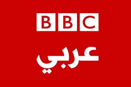 BBC Arabic HD - Frequency On Hotbird 13E