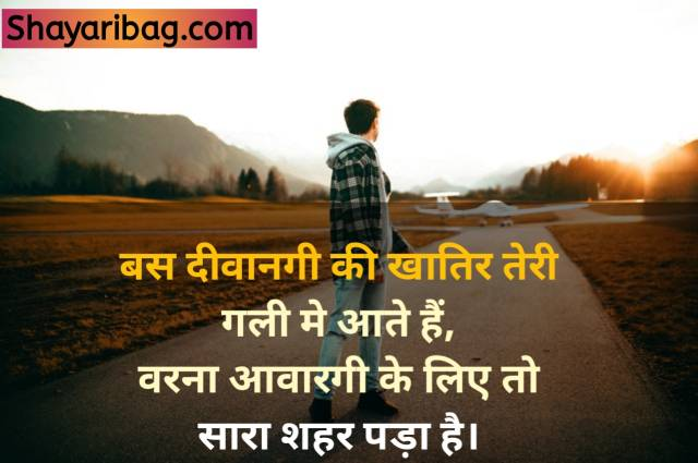 Killer Attitude Quotes In Hindi Download