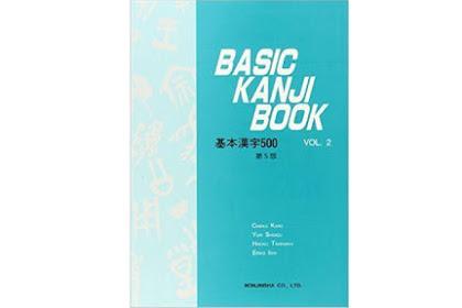 Basic Kanji Book Vol. 2