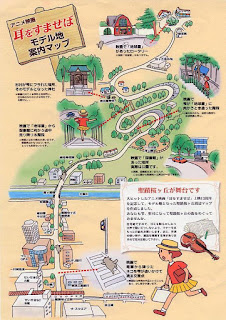 宮崎アニメ風に描かれたモデル地マップ