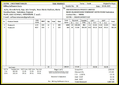 Wholesale Business Management Software Invoice Template with GST Summary