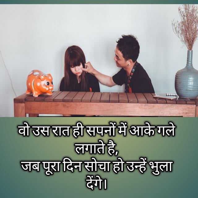 love quotes-hindi